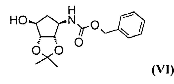 Способ получения бензил-[(3as, 4r, 6s, 6ar)-6-гидрокси-2, 2-диметилтетрагидро-3ah-циклопента[d][1,3] диоксол-4-ил]карбамата и промежуточных соединений в этом способе