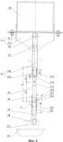 Устройство для подвески и кольцевое устройство для охлаждения, содержащее устройство для подвески