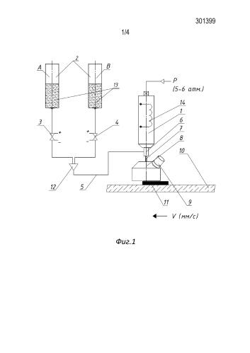 Способ формирования токоведущей шины на низкоэмиссионной поверхности стекла