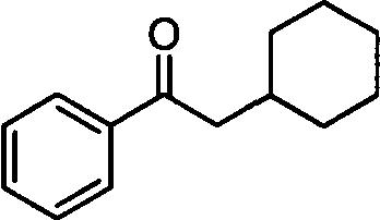 Системы ароматизатора