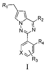 Пирроло[2,1-f][1,2,4]триазиновое соединение, способ его получения и применения