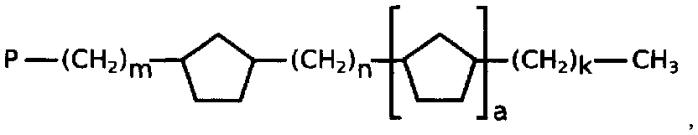 Поверхностно-активные вещества со встроенными в углеводородную цепь остатками циклопентана