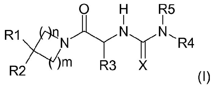 Модуляторы рецепторов меланокортина, способ их получения и их применение в лекарственных и косметических препаратах для человека