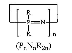 Способ получения термостойких негорючих эпоксидных связующих на основе циклофосфазенов