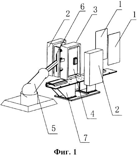 Способ выдувного формования из двух пластин полых емкостей с использованием вспомогательной позитивной формы