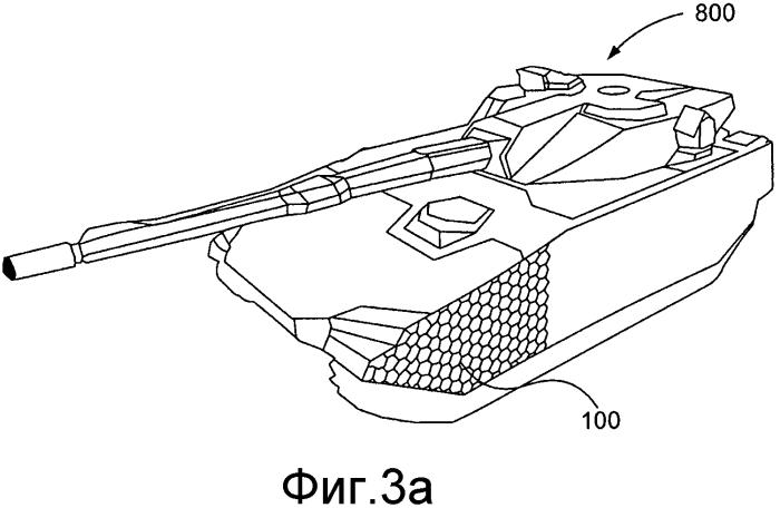 Устройство для адаптации сигнатуры и объект, обеспеченный таким устройством