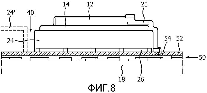 Емкостный микрообработанный ультразвуковой преобразователь с подавленной акустической связью с подложкой