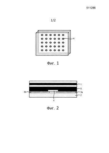 Устройство вывода света и способ его изготовления