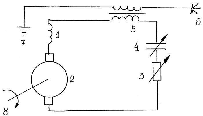 Устройство для генерирования электромагнитных колебаний низкой частоты