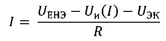 Способ установки излучения излучателя полупроводникового лазера и устройство установки излучения излучателя полупроводникового лазера (варианты)