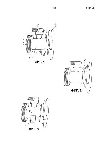 Стабилизирующее устройство выпускных и/или наполнительных клапанов гибкого резервуара, предназначенного для транспортирования жидкости или порошкообразного вещества