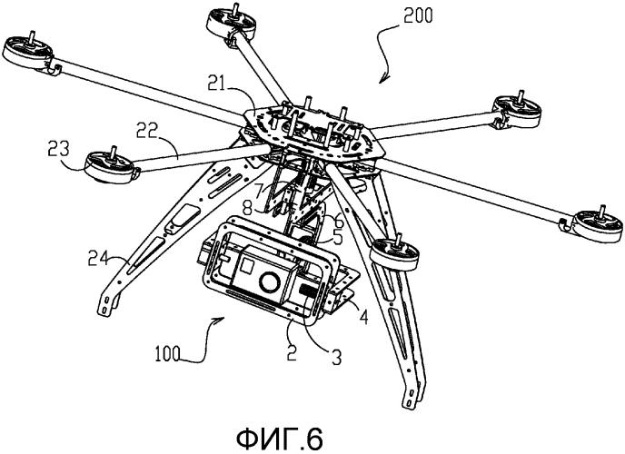 Платформа для использования в малоразмерных беспилотных летательных аппаратах