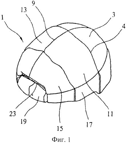 Складной шлем