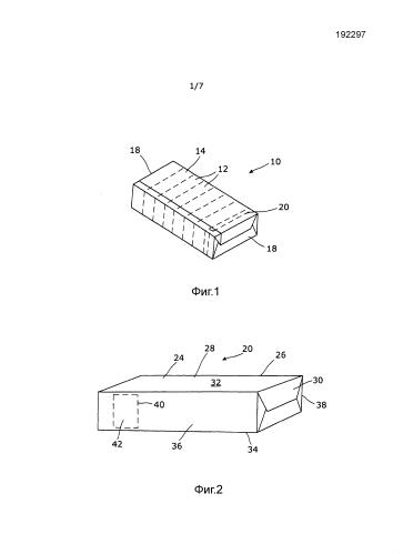 Упаковочный блок и способ его открывания