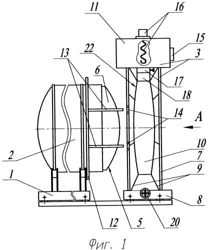 Способ установки теплоизоляции на основе пенопласта на наружную поверхность днища топливного бака и устройство для его осуществления