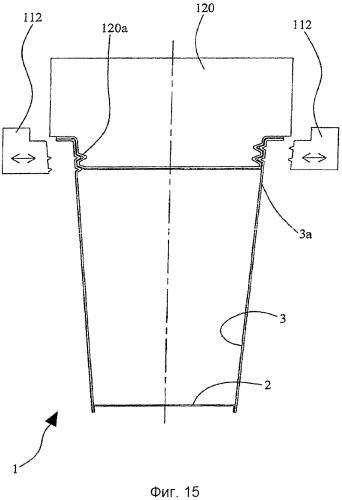 Повторно закрываемый контейнер и способ изготовления такого контейнера из листового материала