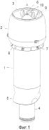 Приспособление для вытяжной вентиляционной трубы