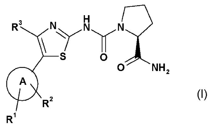 Использование производных 2-карбоксамид-циклоамино мочевины в лечении egfr-зависимых заболеваний или заболеваний с приобретенной резистентностью к агентам, нацеленным на члены egfr-семейства