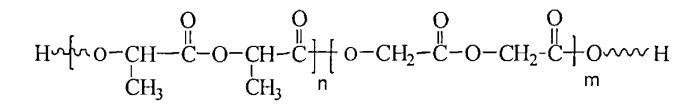 Композиции ротиготина, его производных, или фармацевтически приемлемых солей ротиготина или их производных