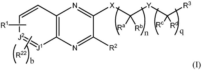 Хиноксалины и азахиноксалины в качестве модуляторов рецептора crth2