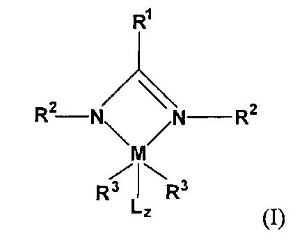 Металлические комплексные катализаторы и способы полимеризации с их применением