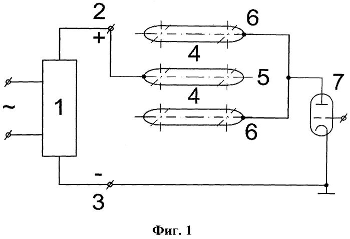 Способ генерирования модулированного коронного разряда и устройство для его осуществления