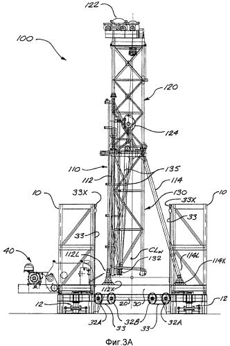 Система буровой установки с самоподъемным буровым полом