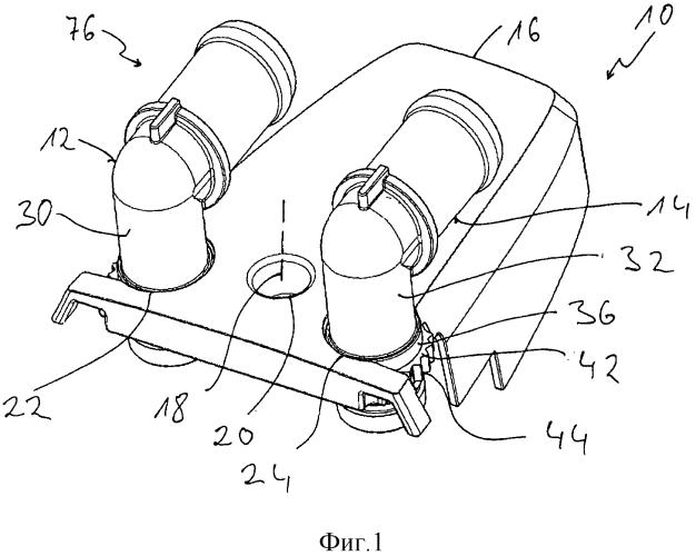 Присоединительный узел для теплоносителя, в частности для блока теплообменника отопителя транспортного средства