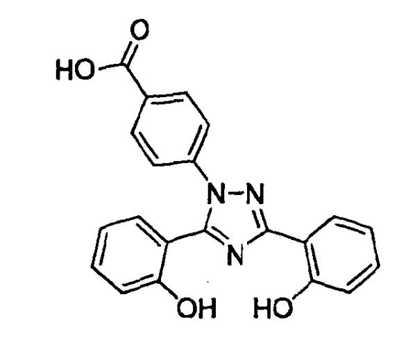Фармацевтическая композиция