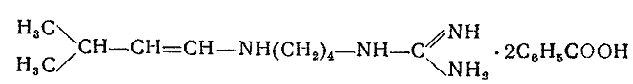 Способ количественного определения сферофизина бензоата в субстанциях