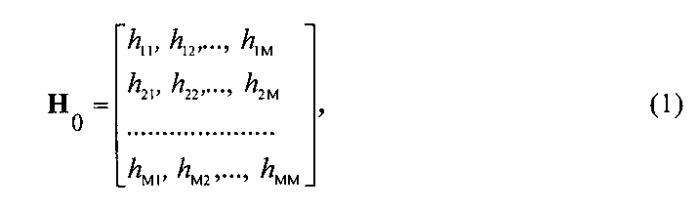 Способ беспроводной связи в системе с распределенными входами и распределенными выходами