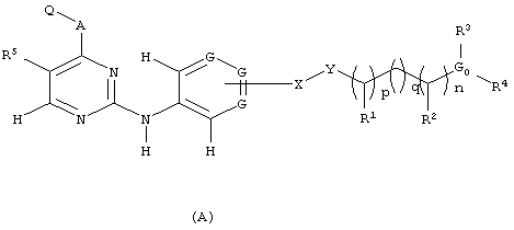 Би-арил-мета-пиримидиновые ингибиторы киназ