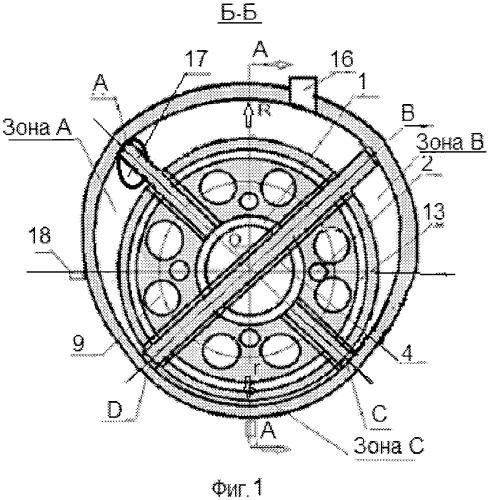 Роторно-лопастной двигатель внутреннего сгорания-(варианты)