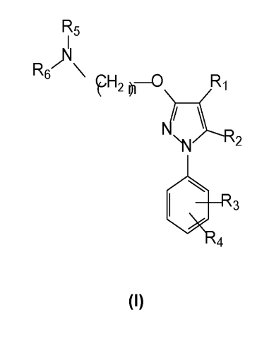 Применение сигма-лигандов при индуцированной опиоидами гипералгезии