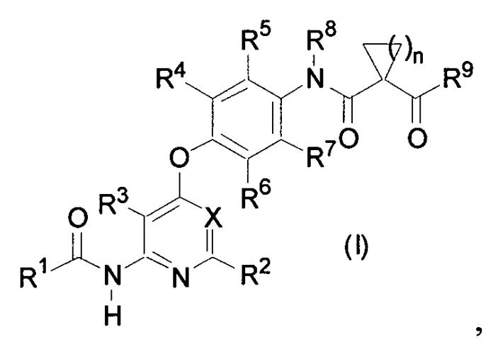 Способ получения производного феноксипиридина