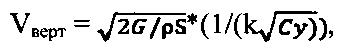 Система измерения пространственных распределений параметров атмосферы