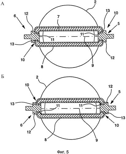 Способ изготовления магнитно-индуктивного расходомера