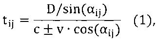 Система определения расхода жидкости и газа при помощи ультразвука и ее конструктив