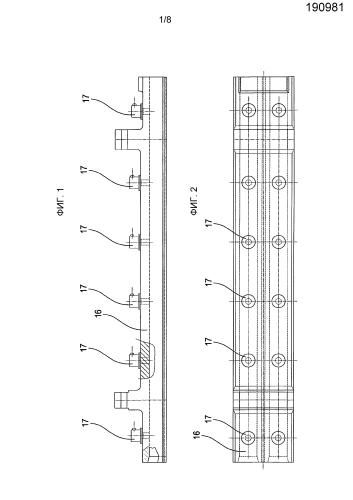Система для направления по каналам и выгрузки горячекатаных материалов