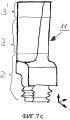 Способ изготовления гибридного компонента
