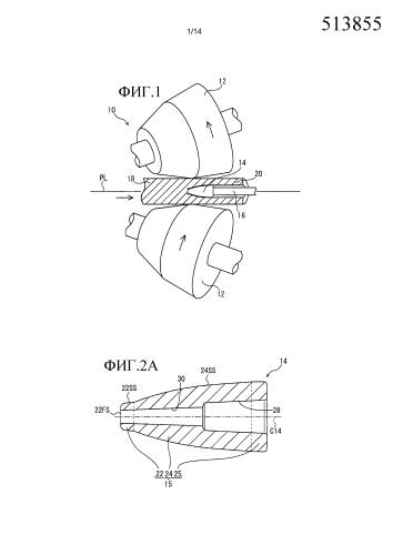 Прошивная установка, оправка, использующаяся для прошивной установки, и способ изготовления бесшовной стальной трубы
