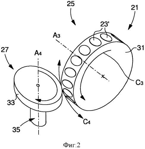 Внешняя деталь для часового изделия и система ее изготовления