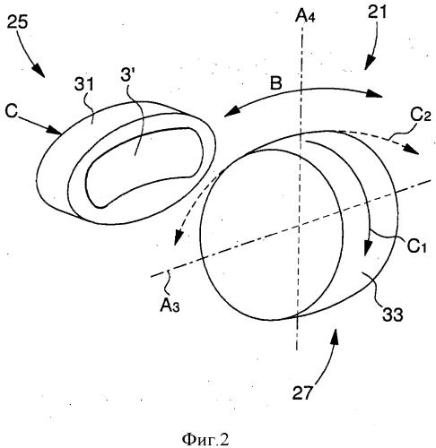 Система полирования внешних деталей для часовых изделий