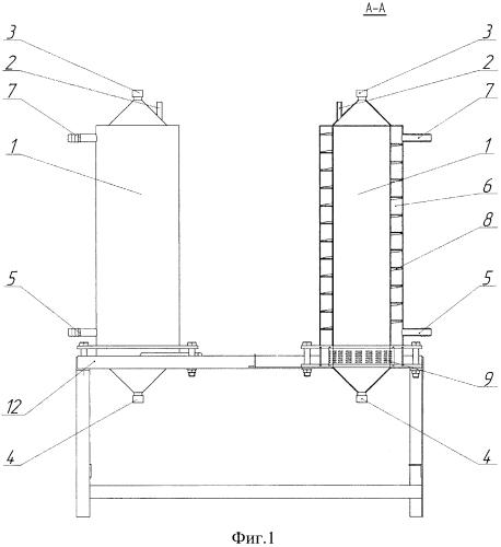 Кристаллизатор-выпариватель