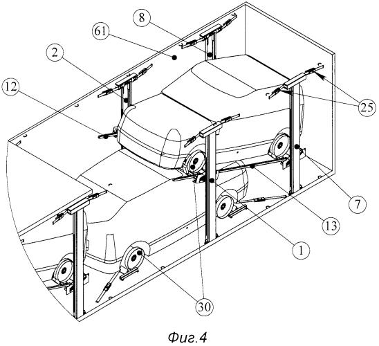 Стапель и способ перевозки автомобиля внутри контейнера