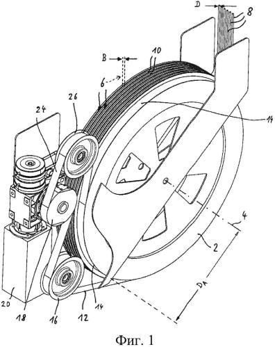 Приводной агрегат для как минимум одного тягового средства