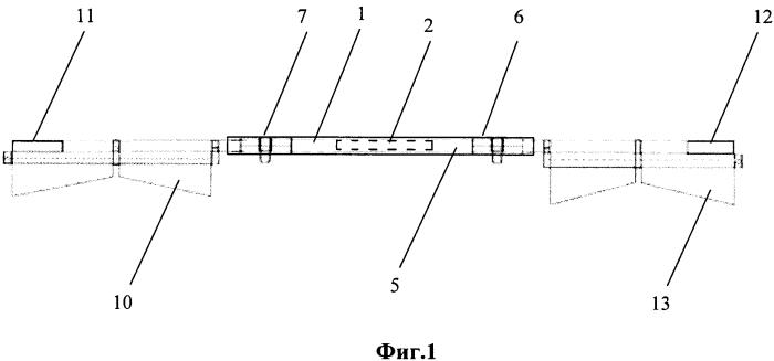 Торсионно-скребковый очиститель протектора