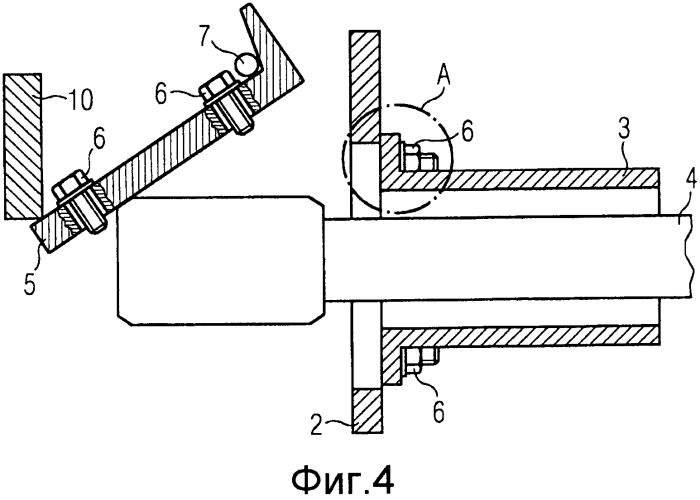 Система для отклонения отделенной за счет выхода из строя перегрузочного предохранителя в ходе столкновения средней буферной сцепки рельсового транспортного средства