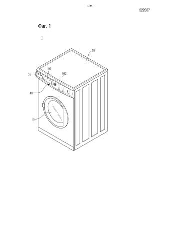 Сушильное устройство, стиральная машина с таким устройством и способ управления им
