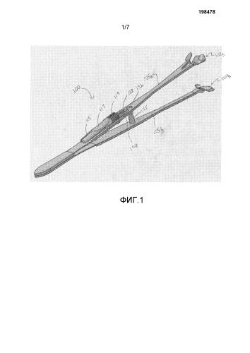 Хирургический инструмент для имплантации